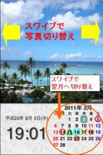 コピー 〜 外部写真用.PNG