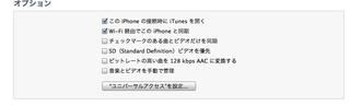 スクリーンショット 2011-10-17 23.43.42.png