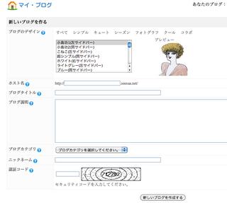 スクリーンショット(2011-03-08 23.13.47).png