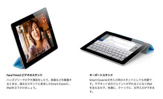 スクリーンショット(2011-04-29 0.48.42).png