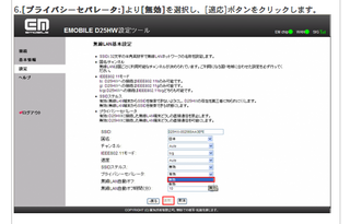 スクリーンショット(2011-06-20 23.01.24).png